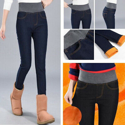 Women Winter Thick Thermal Warm Fleece Nap Jeans High Waist Trousers Slim