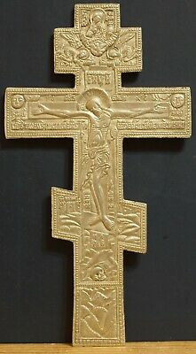 The Great Orthodox Cross of the 18-19th century.  Size 19.5 х 10.6. № 46