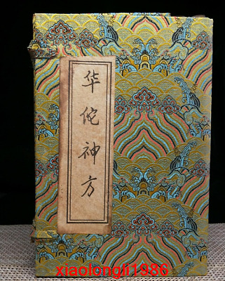 A set China old antique book Huatuo Shenfang Inside 3 copies