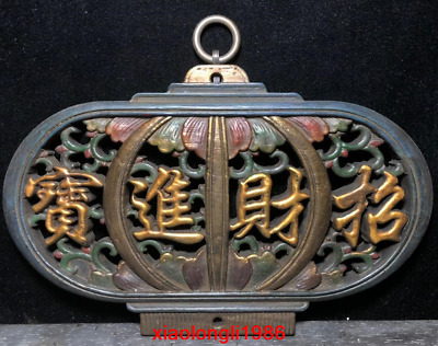old China antique Hollowing out Wood tire Lantern shaped Hanging screen