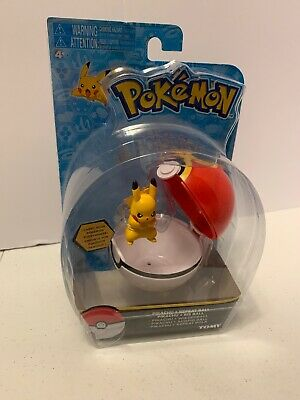 Pokemon Soft Foam 2.5 Inch Pokeball Toy Repeat Ball Jakks Pokeball Repeat Ball