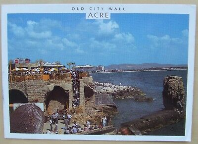 Old City Wall Acre postcard with Israel stamp