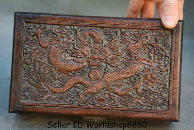 "8"" Antique Chinese Dynasty Palace Huanghuali Wood Carved Dragon Bead Jewelry Box"