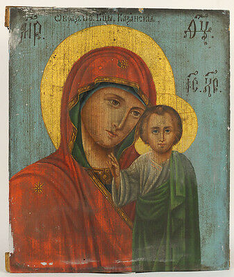 19th C. ANTIQUE RUSSIAN ORTHODOX RELIGIOUS ICON OUR LADY OF KAZAN MOTHER OF GOD