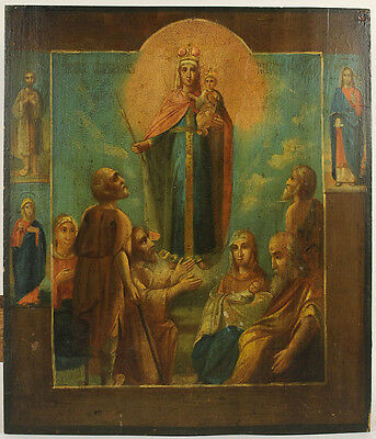 1880 Antique Russian Religious Orthodox Icon Joy To All Who Sorrow Mother Of God