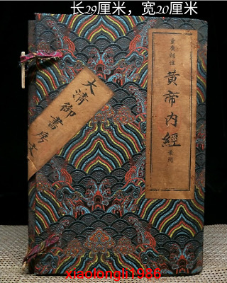 A set China old antique Qing Dynasty book Huangdi Neijing It contains 4 copies.