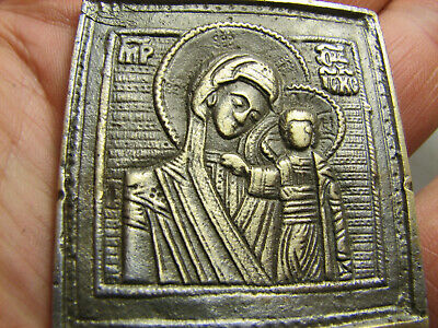 MOTHER of GOD. RUSSIAN CHURCH ORTHODOX BRONZE ICON #1464