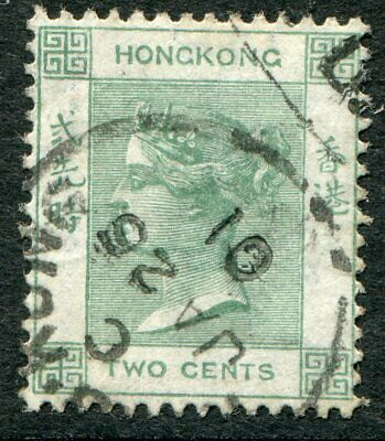 Hong Kong QV 1900-01 2c INVERTED WATERMARK SG 56w used (cat. £140)