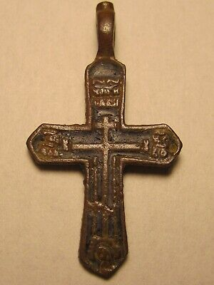 Beautiful antique cross with enamel (Can wear) 18 century lot № K47