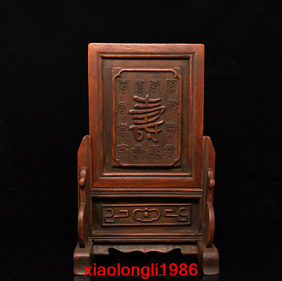 """11.8"""" China old antique Qing Dynasty Rosewood carve Shou character insert screen"""