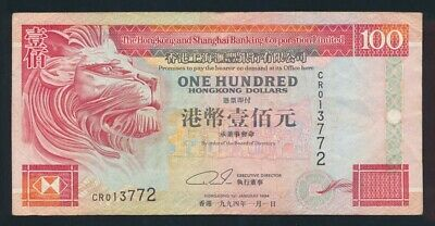 "Hong Kong: HK & SHANGHAI BANK 1-1-1994 $100 ""HANDSOME COLONIAL NOTE"". Pick 203a"