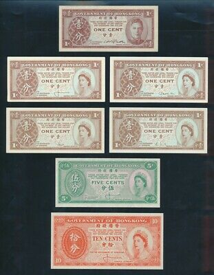 "Hong Kong: GOVERNMENT 1945-86 1c to 10c ""SET 7 DIFFERENT KGVI & QEII"". AUNC-UNC"