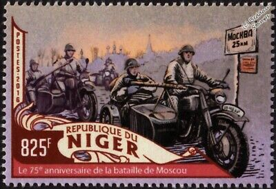 WWII BATTLE OF MOSCOW German Army Soldiers & Motorcycle SIdecars Stamp (2016)