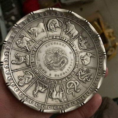 Chinese Fengshui Silver 12 Zodiac Animal Dragon Statue Coin Plate Home Decor