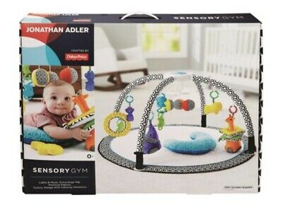 Johnathan Adler Fischer Price Activity Play Mat Sensory Gym