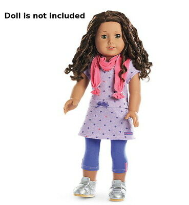 """NEW American Girl Recess Ready Outfit Set For 18"""" Joss Blaire Dolls NIB RETIRED"""