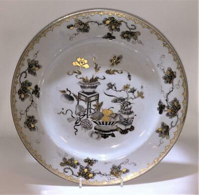 Rare Superb Chinese Qing Period En Grisaille Gilded Plate with Precious Objects
