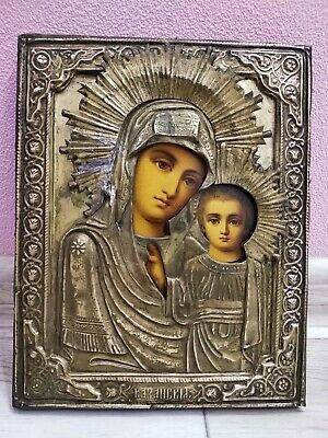 """Antique Orthodox Russian Hand Painted Wood & Metal"""" Kazan Icon Mother of God"""""""