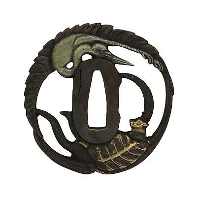 Quality Handcrafted Japanese Round Tsuba With Crane And Dragon Turtle Art n424