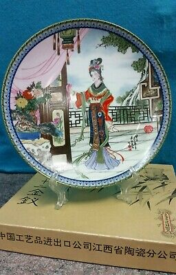 1986 Imperial Jingdezhen Hsi-Feng Beauties Of The Red Mansion Porcelain Plate