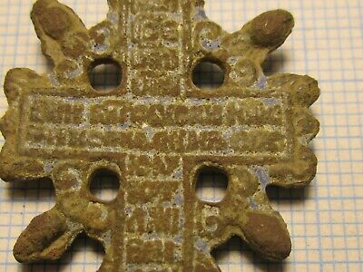 Beautiful antique cross with enamel 17-18 century lot № K46