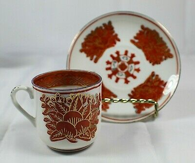 Antique Chinese Demitasse Cup and Saucer with Unknown Makers Mark