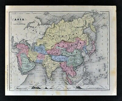 1871 McNally Map Asia China Chinese Empire Japan Korea India Arabia Tibet Nepal
