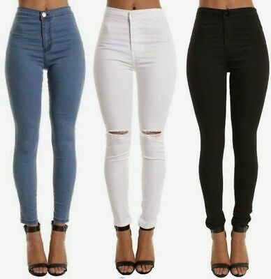 WOMENs HIGH WAISTED SKINNY JEANs JEGGINGs LADIEs Slim STRETCHY PANTs, Size: 4-16