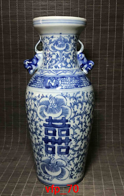 """10.2""""Old China antique mark Blue and white Happiness word Binaural bottle"""