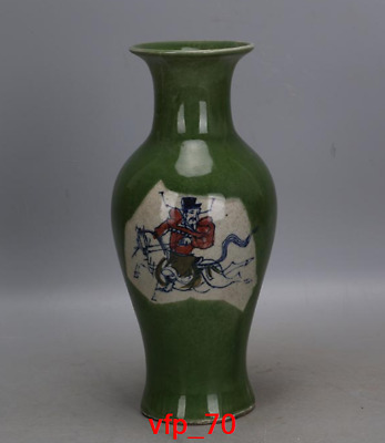 """9.8""""Old China antique Qing Dynasty Green glaze character fish tail bottle"""