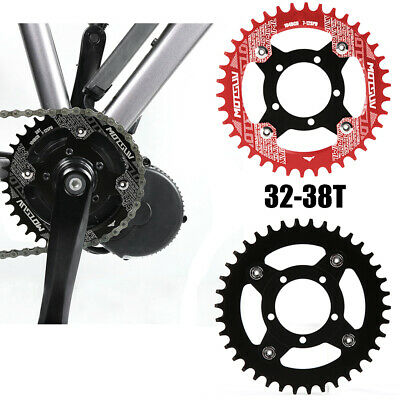 Chain Ring Spider Adapter 104BCD Disc Holder Stand for Bafang Electric Motor hot