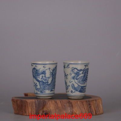 A pair China antique Ming Dynasty Blue and white Dragon Phoenix cup h98