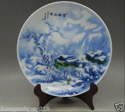 chinese Blue & White Gorgeous Snow Scenery Hand Painted Porcelain Plate