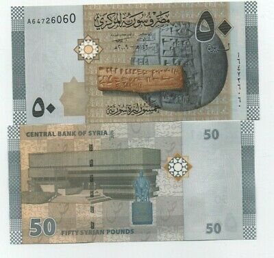 Syria 50 Pounds Banknote Uncirculated Issued Dated 2009