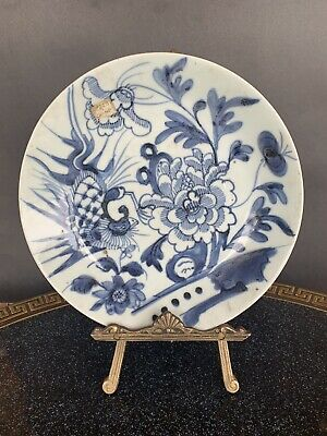 Antique Chinese Early Qing dynasty blue & white plate