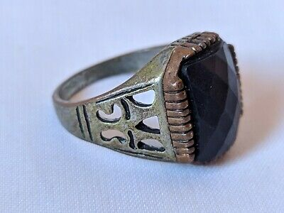 Ancient Vintage-Antique Berber Ring Bronze Old Stuning Artifact Extremely Rare