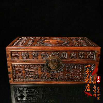 Exquisite Chinese antiques handmade Rosewood Jewelry box cv65