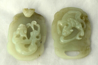 Antique Chinese Green Jade Belt Buckle Carved Dragon 2 piece