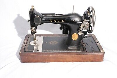 Antique SINGER Sewing Machine 1937 Model 201