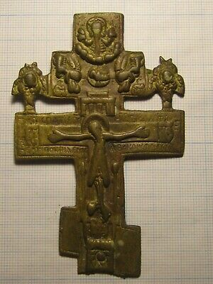 The Great Orthodox Cross of the 18-19th century.  Size 100 x 64 mm № 56