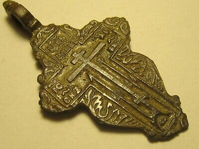 Beautiful antique cross with enamel 17-18 century lot № K50