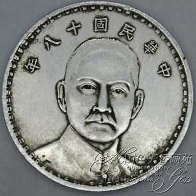 """39MM old world old silver coins /""""Tai Wan 1 Yuan/"""" valuable collection value"""