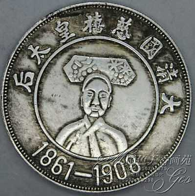 """45MM old world old silver coins /""""Guang Xu Yin Bi/"""" valuable collection value"""