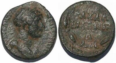 Ancient Roman coin of Trajan minted in Syria, Chalcis, Chalcidice