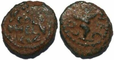 Ancient Roman Provincial coin - Civic Issue of Heliopolis, 2nd-3rd cent AD