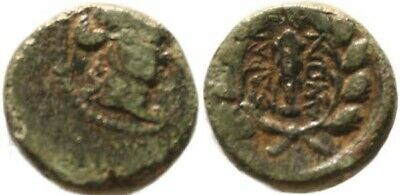 Ancient Greek coin from Sardes, Lydia, After 133 BC