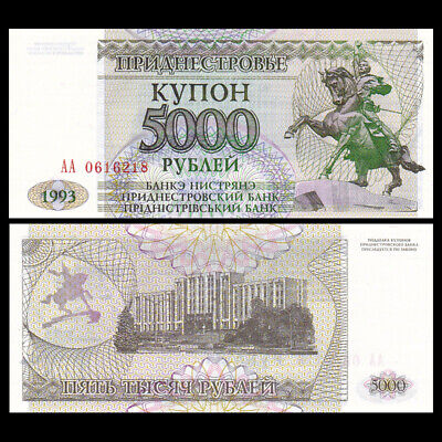 5 x 100 rubles LOT Transnistria 1993 UNC Pick 20
