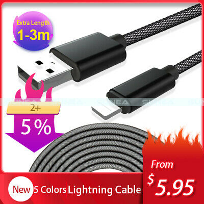 Lightning Fast Charging Cable USB Charger Cord for iPhone Apple Phone 1M 2M 3M