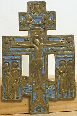 The Great Orthodox Cross of the 18-19th century.  Size 16.8 x 11centimeter № 45