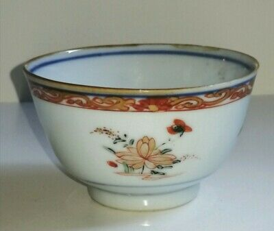 Rare Quality Antique C18th C1750 Chinese Imari Porcelain Tea Bowl - NO RESERVE